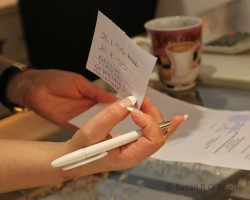 3_December_2012__Helpful_Translation_Intermediate_Color_Small008